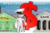 Какие банки являются партнерами Росвоенипотеки
