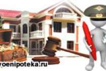 Кто будет являться наследником жилья, которое сын купит на средства ЦЖЗ
