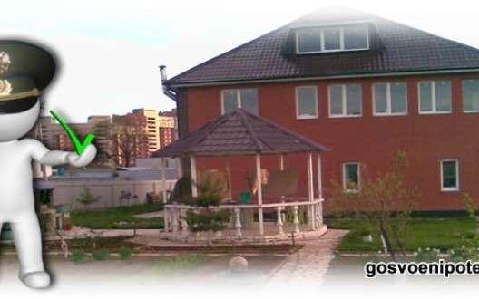 пгт Ржавки - жильё для военных в 20 км от МКАД