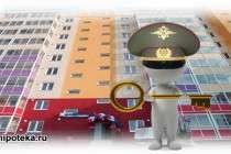 Квартиры военным, уволенным в запас