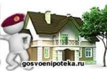 Как купить недостроенный дом по военной ипотеке