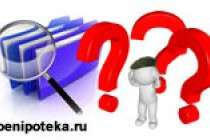 Как узнать, дошли ли документы на получение Свидетельства НИС