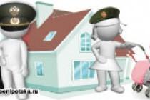 Можно ли переписать служебную квартиру на жену после развода