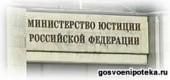 Могу ли я отказаться от НИС и претендовать на ЕДВ, если начинал служить в Минюсте
