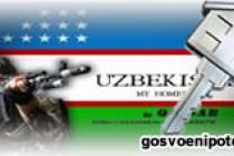 Имею ли я право на ЕДВ если я служил с 1970 по 2001 год в Узбекистане