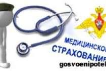 Уволился по состоянию здоровья, а государство не выплачивает ЦЖЗ