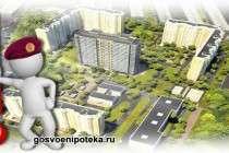«Ведис Групп» - строительная идевелоперская организация
