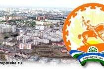 Военная программа по жилью в Башкортостане