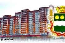Благовещенск - центр Амурской области