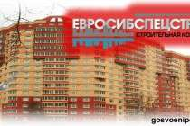 ЕвроСибСпецСтрой - жильё в Пушкино и Сергиевом Посаде