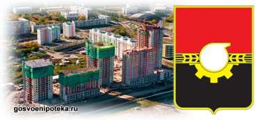 военная ипотека в Кемерово