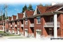 ООО «Холмэкс» - строительство малоэтажных посёлков