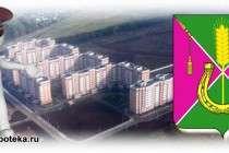 Районный город Кореновск Краснодарского края
