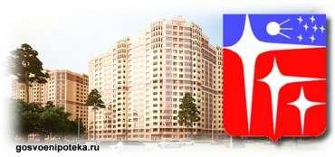 военная ипотека в Краснознаменске