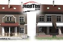 СК «Монтос дом» - строительство малоэтажных ЖК