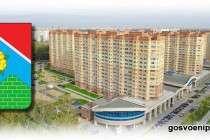 Город Московский - дорогое жильё в Новой Москве