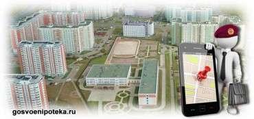 военная ипотека в Новой Москве