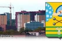 Петрозаводск - столица республики Карелия