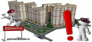 обеспечение жильём в Подрезково