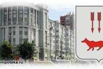 Саранск - столица республики Мордовия
