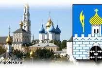 Сергиев Посад - культурный центр Подмосковья