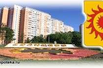 Солнцево - бывший город, ставший частью стлицы