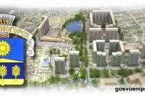 Город Солнечногорск - на с-з МО у озера Сенеж