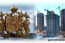 Томск - город Западной Сибири на реке Томь
