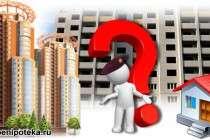 Выбор жилой недвижимости по военной ипотеке