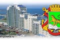 Владивосток - морской порт центра Приморского края