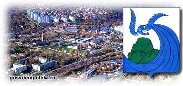 обеспечение жильём в Жигулёвске
