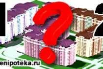 Как взять повторный ЦЖЗ, не снимая обременения с 1-ой квартиры
