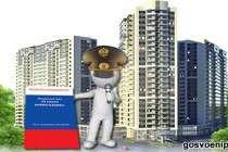 Закон о предоставлении жилья военным пенсионерам