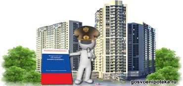 как военному пенсионеру приватизировать квартиру сила