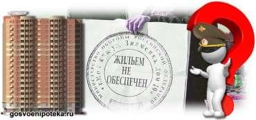 Надбавка военным пенсионерам в москве в 2016 году