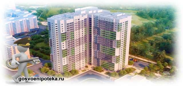 жилой комплекс Академик