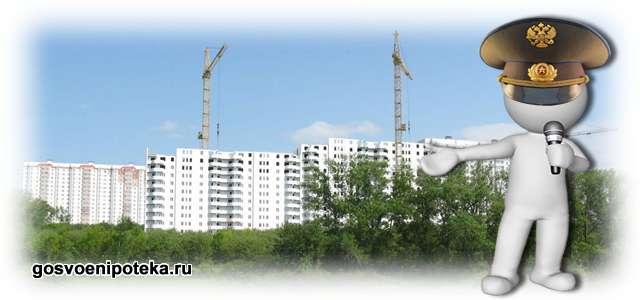 новостройки вКурске