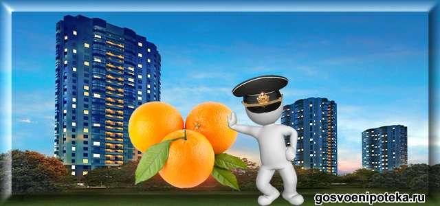 три апельсина в питере