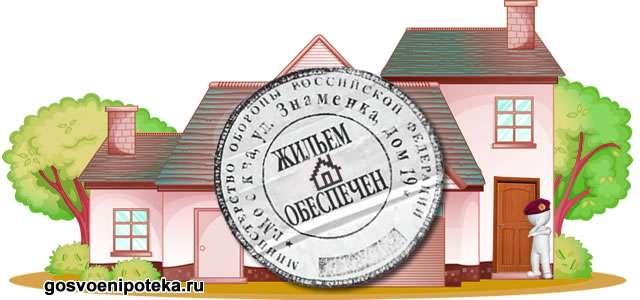 Налог с продажи земельного участка и гаража пенсионер