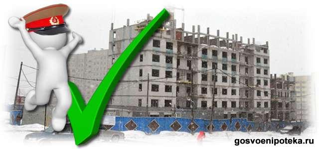 строительство ипотечного дома