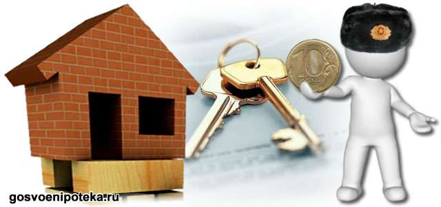 покупка дома через агенство