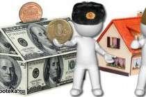 Достоинства накопительно-ипотечной системы
