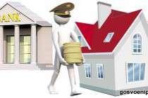 Жилая недвижимость будет залогом по военной ипотеке