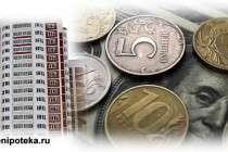Принцип использования ЕДВ на покупку жилья военным
