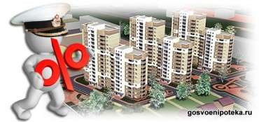 жилье дешевле при строительстве