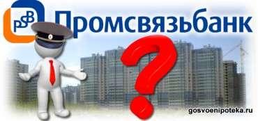 вопрос про военную ипотеку