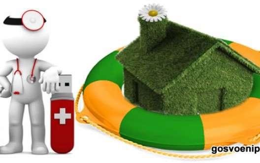 Страховка потери здоровья и жизни при военной ипотеке