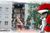 Обязательное страхование жилья по ипотеке
