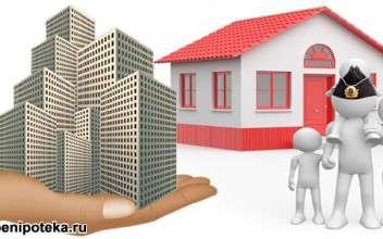 Нужен ли договор страхования покупаемого жилья
