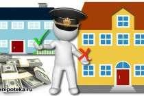 Выделение ЕДВ на приобретение жилья военными